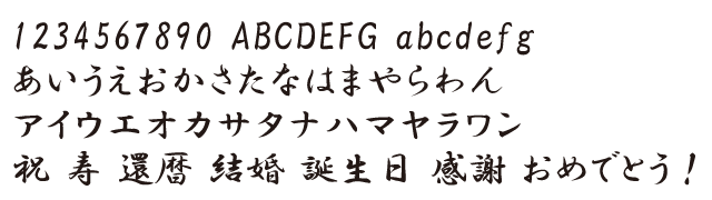 [3,000 円]フォントA